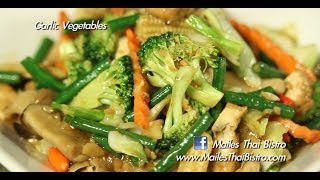 getlinkyoutube.com-Garlic Vegetable Stir-fry: In the Kitchen with Maile