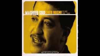 Cheb Hasni - Baïda mon amour