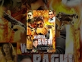Wanted Baghi Full Movie - Superhit Action Thriller HD Quality