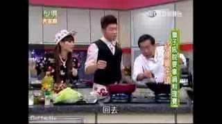 getlinkyoutube.com-20131216型男大主廚(蝴蝶姐姐)