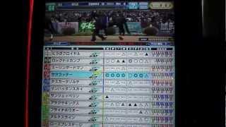 getlinkyoutube.com-スタホ2 三冠の瞬間!! サクラッテー号