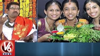 Ugadi Special | Astrologer Palepu Rajeswara Sharma On Zodiac Signs | V6 News