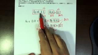 getlinkyoutube.com-日本語Q&A『勉強する』和『勉強をする』的區別