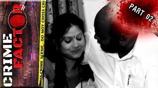 getlinkyoutube.com-Women Extramarital Affair With Husbands Friend |Women And Husband Kills Friend |Crime Factor Part 02
