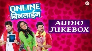 getlinkyoutube.com-Online Binline Audio Jukebox | Siddharth Chandekar, Hemant Dhome & Rutuja Shinde