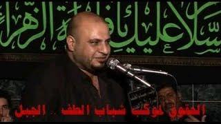 getlinkyoutube.com-ايهاب المالكي ليلة السابع من محرم اتحداك ما تبكي البصرة 2014