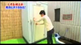 getlinkyoutube.com-Japan shower cream Prank Funny Pranks