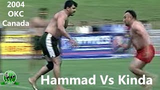 OKC 2004 Canada Final Match | Pakistani & Indian Kabaddi Legends width=