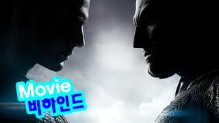 getlinkyoutube.com-배트맨이 슈퍼맨을 이기는 법