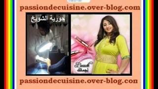getlinkyoutube.com-وصفات و أقنعة للحد من التجاعيد مع خبيرة التجميل حورية الشويخ 06/02/2014