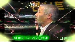 getlinkyoutube.com-나운도 -  전자오르간