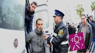getlinkyoutube.com-توقيف عصابة خطيرة روعت اصحاب الطاكسيات بالدارالبيضاء