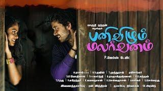 getlinkyoutube.com-new tamil movies 2015 | Panivizhum Malarvanam|tamil movies 2014 full movie new releases FULL HD 1080