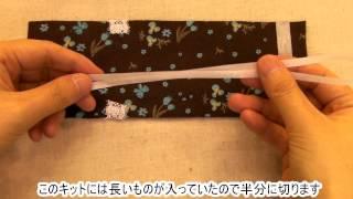 getlinkyoutube.com-カードケースの作り方実演 キャプテン株式会社