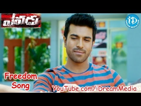 Yevadu Full Video Songs - Freedom Song - Ram Charan Teja - Shruti Haasan - Kajal