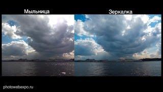 getlinkyoutube.com-Зеркалка или Мыльница? Видео урок фотографии 25