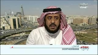 تفسير رؤيا  الشيخ  سلمان العوده  الشيخ يوسف الاحمد