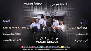 getlinkyoutube.com-Miami Band - Halali | 2008 | فرقة ميامي - حلالي