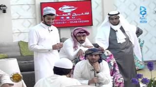 getlinkyoutube.com-الشباب يقاضون أبو كاتم عند الشيخ طارق الحواس | #زد_رصيدك4