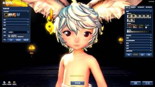 getlinkyoutube.com-Blade and Soul Character Creation - Male Lyn