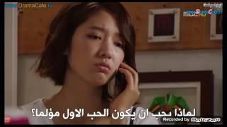 getlinkyoutube.com-مسلسل اوتار القلوب حلقة 8 جزء2 مترجمة عربي