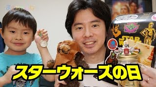 getlinkyoutube.com-5月4日は、スターウォーズの日!May the Force be with you!!! LEGO STAR WARS MICROFIGHTERS