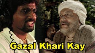 getlinkyoutube.com-Marathi Fun Song - Gazal Khari Kay - Narbachi Wadi - Adarsh Shinde, Dilip Prabhavalkar