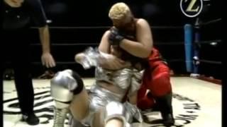 Takako Inoue Punishment #1
