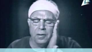 getlinkyoutube.com-قرءان السهرة من سورة المؤمنون 1 للقارئ الشيخ محمود عبدالحكم