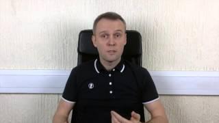 Как повысить мужское либидо видео
