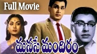 getlinkyoutube.com-Manase Mandiram Telugu Full Length Movie || ANR, Savithri & Jaggaiah