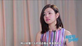 getlinkyoutube.com-《剧星耀》大侠陆毅过招医仙陈妍希