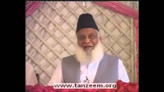 Is Supporting Beard Fard or Sunnah! (کیا داڑھی فرض ہے یا سنت) Dr Israr Ahmed.