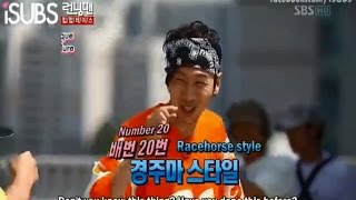 Funny Racehorse Style By Kwang Soo - RUNNING MAN EP 59