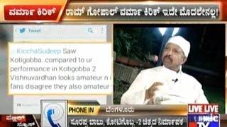 getlinkyoutube.com-Ram Gopal Varma's Insulting Statement About Dr. Vishnuvardhan & Rajnikanth