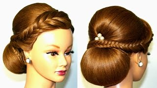 getlinkyoutube.com-Wedding hairstyle for medium long hair, elegant updo.