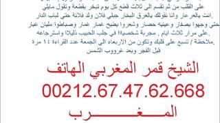 getlinkyoutube.com-جلــــــــــــــب الحبـــــــــــــــيب بالعرعار