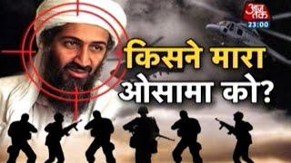Vardaat - Vardaat: The man who killed Osama bin Laden (FULL) width=