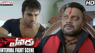 Yevadu Movie || Interval Fight Scene || Ramcharan, Shruti Haasan