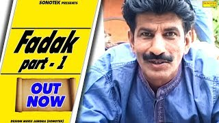 getlinkyoutube.com-Fadak Part 1 || फड़क || Janeshwer Tyagi, Krishanpal, Monika || Hindi Super Hit Comedy Full Movies