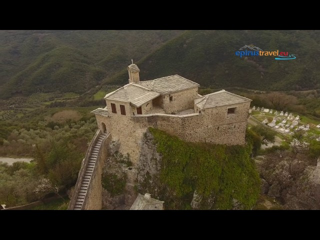 Kokkino Lithari, Meteoro Thesprotias - Drone flight