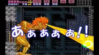 getlinkyoutube.com-懐かしゲーム実況「スーパーメトロイド」最終回!