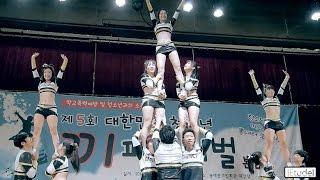 getlinkyoutube.com-제5회 끼 페스티벌 / 고등부 대상 / 임팩트 치어리딩 팀 (Impact cheerleading team)