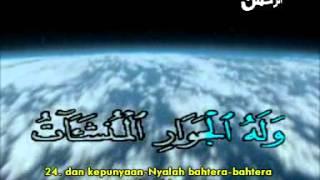 getlinkyoutube.com-Muhammad Taha Al Junayd - Ar Rahman Terjemahan
