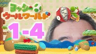 getlinkyoutube.com-【瀬戸の実況】ヨッシーウールワールドをふたりで実況プレイ!World 1-4 ビッグチョロプーのとりで