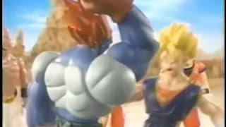 getlinkyoutube.com-Dragon Ball Z/GT Toy Commercials Compilation