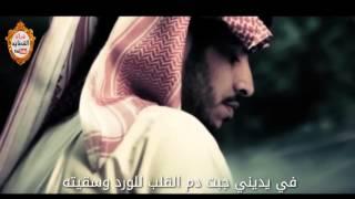 getlinkyoutube.com-شيلة / يا بدويه ( تجديد 2016 ) .. كلمات/ ثامر شبيب .. اداء/ عبدالله العازمي .. مونتاج / قناة القصايد
