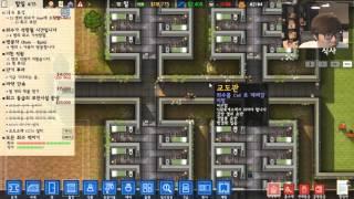 getlinkyoutube.com-프리즌 아키텍트] 대도서관 실황 24화 - 최악의 감옥 임펠다운 만들기 (Prison Architect)