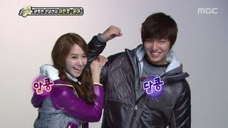 getlinkyoutube.com-Section TV #04, 20110807, interviewing Yoon-a and Min-ho