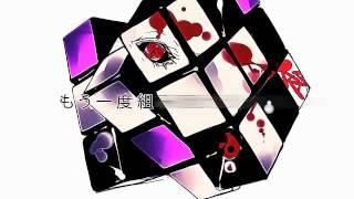 getlinkyoutube.com-『ルービックキューブ』を歌ってみた【ヲタみんver】